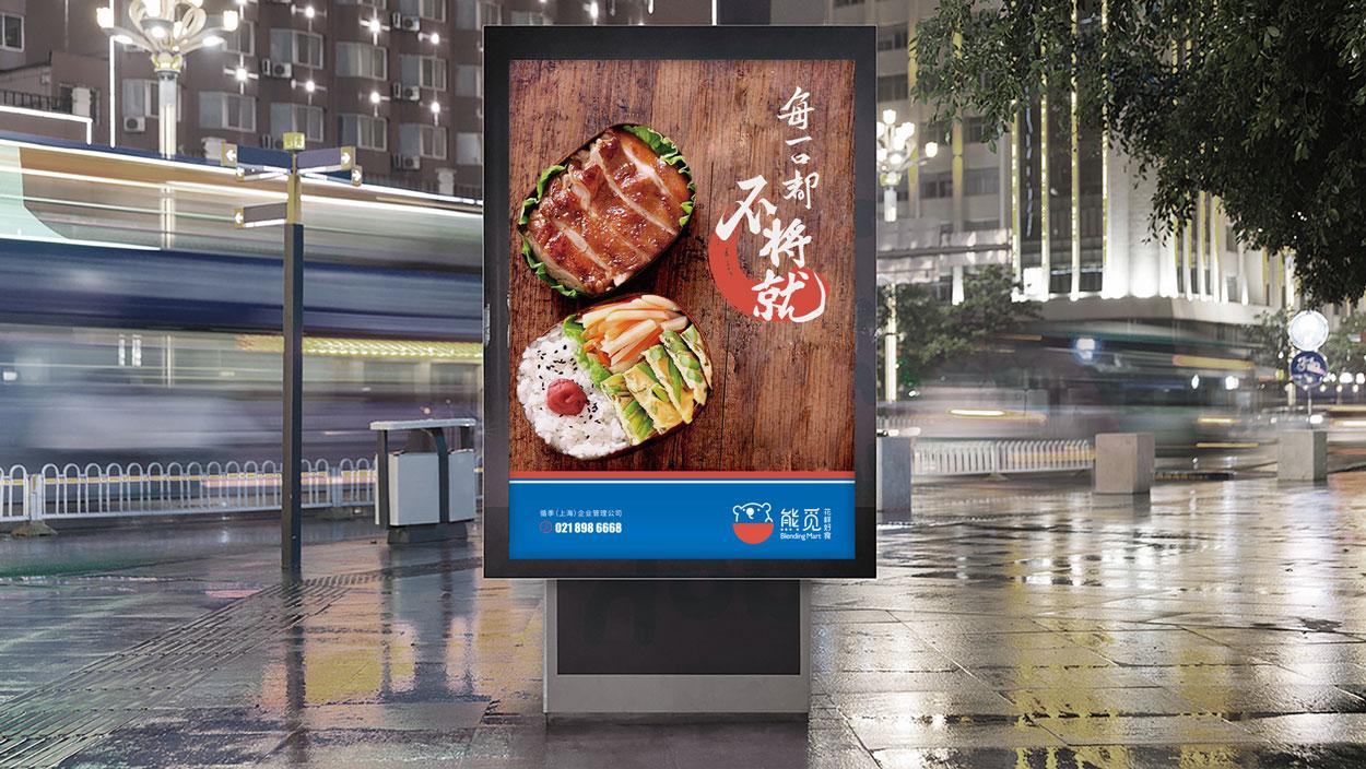 餐饮营销策划方案
