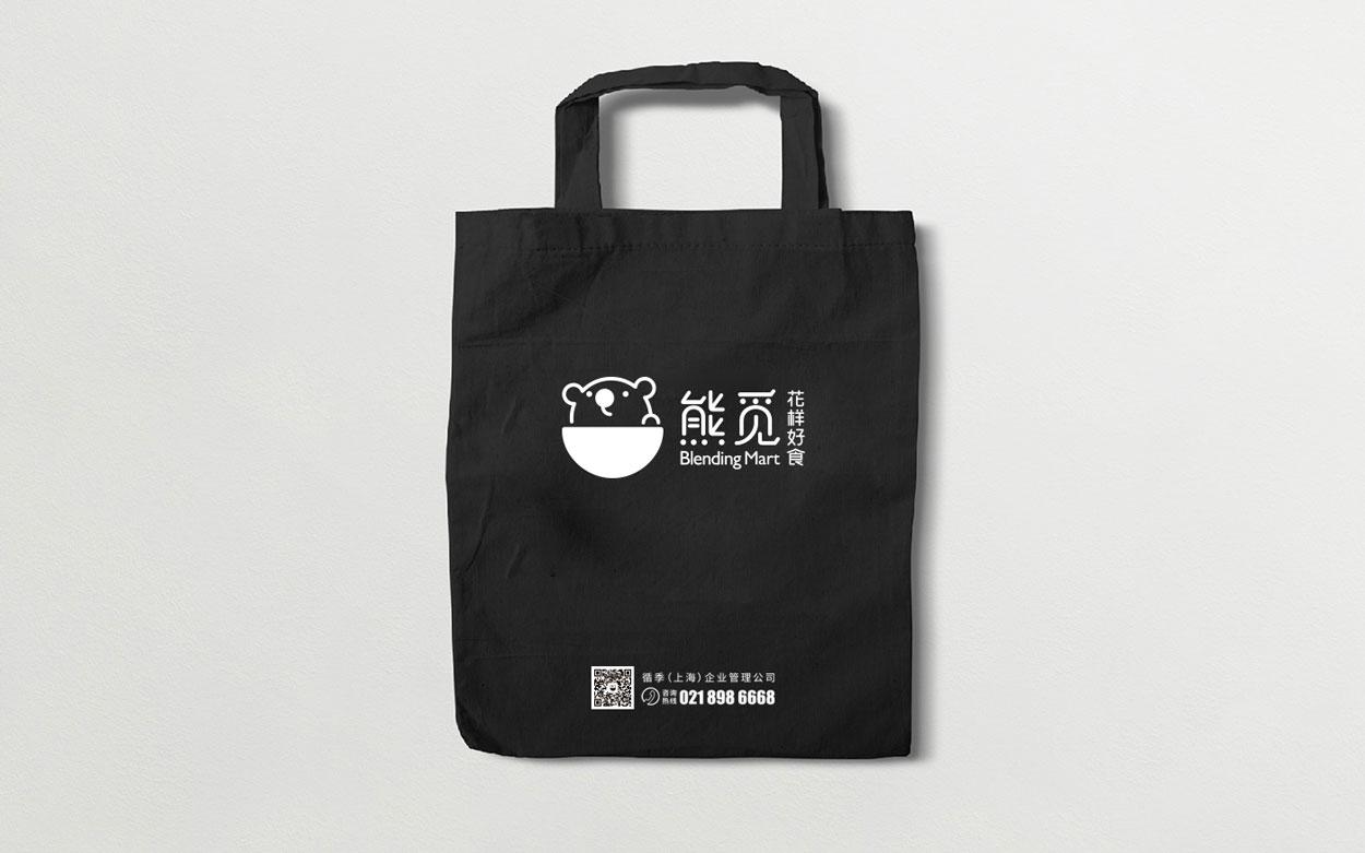 餐饮加盟品牌logo设计