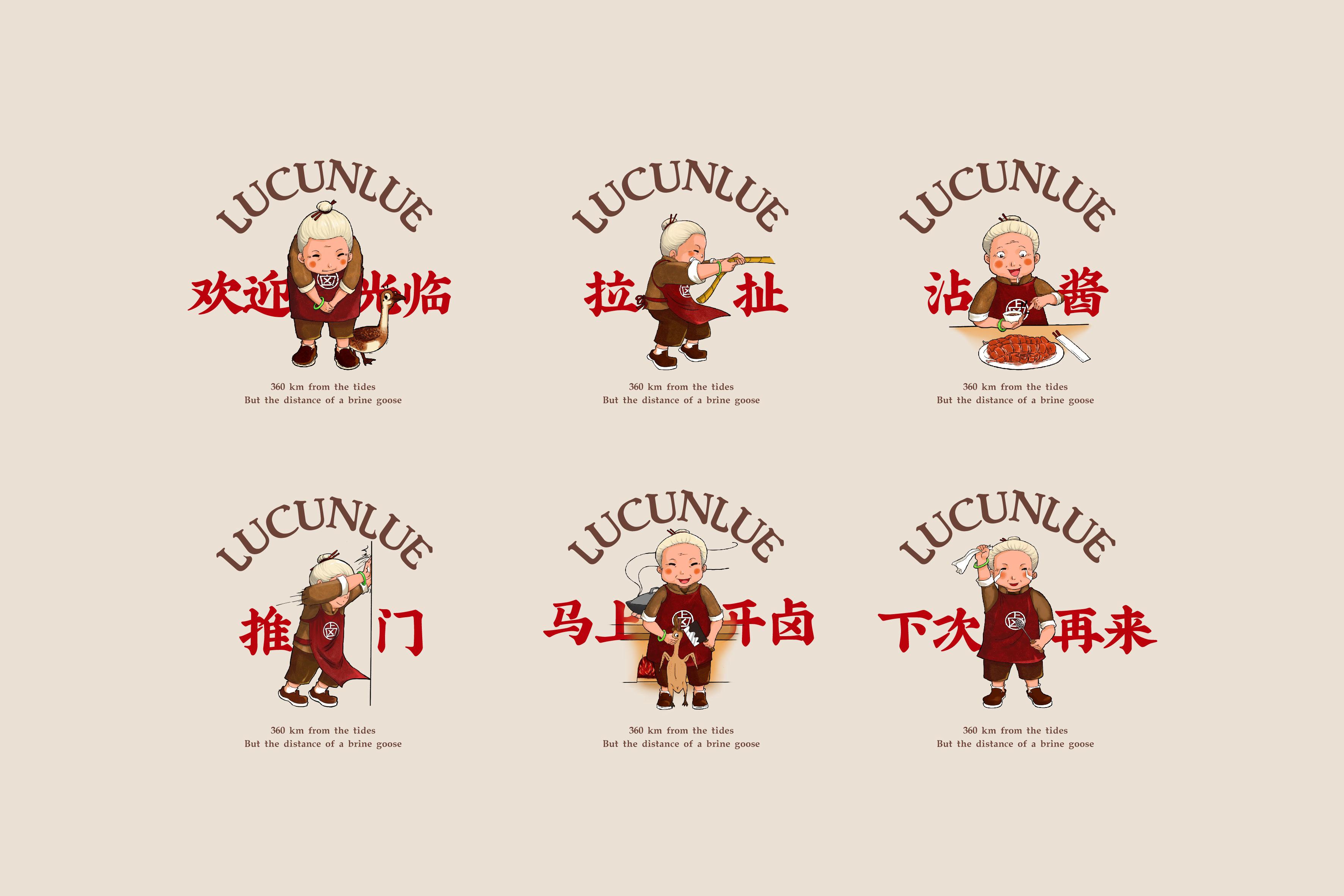 上海餐厅品牌形象创新企业