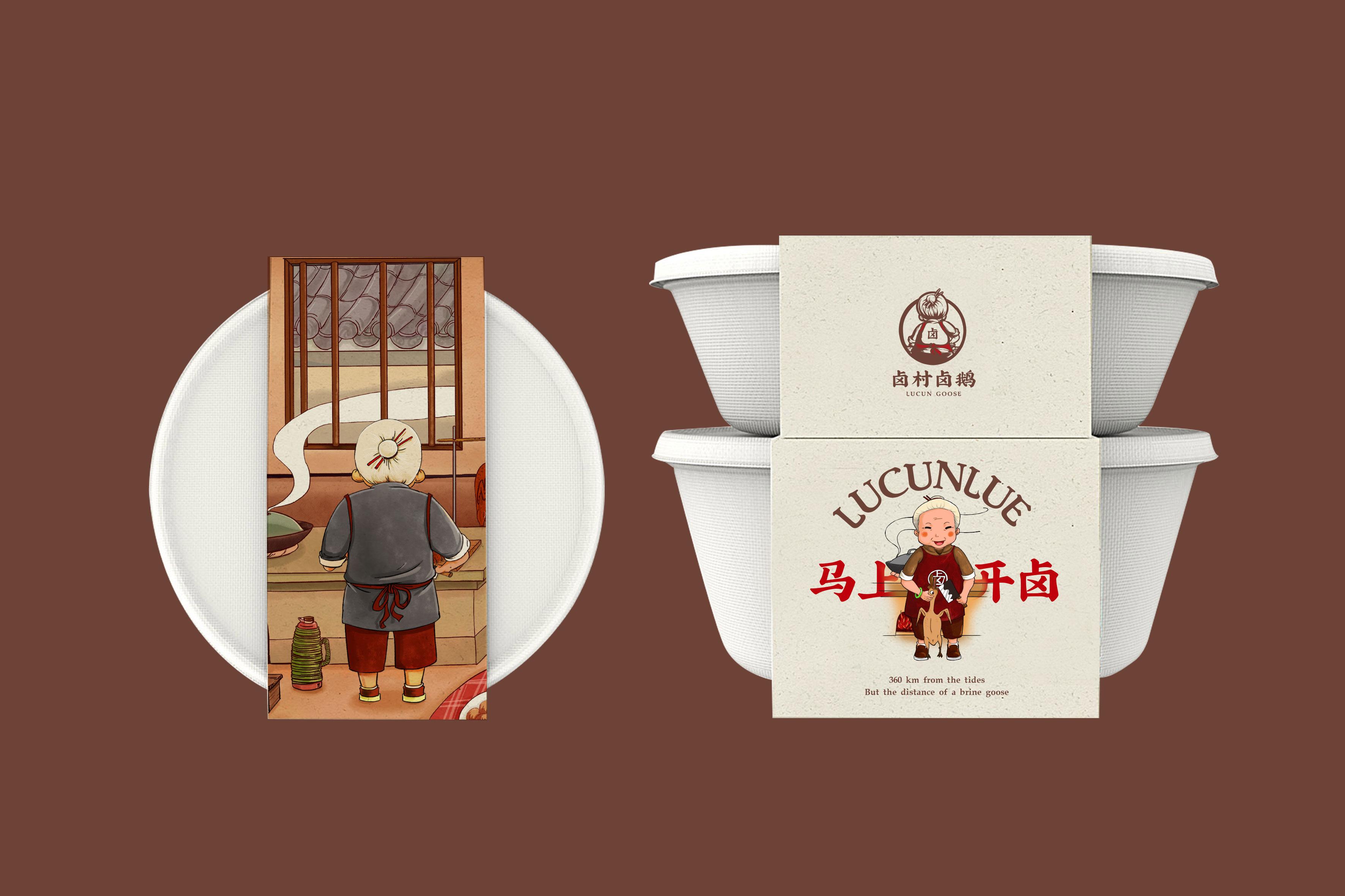 餐饮企业logo设计应该注意哪些问题?如何设计呢?