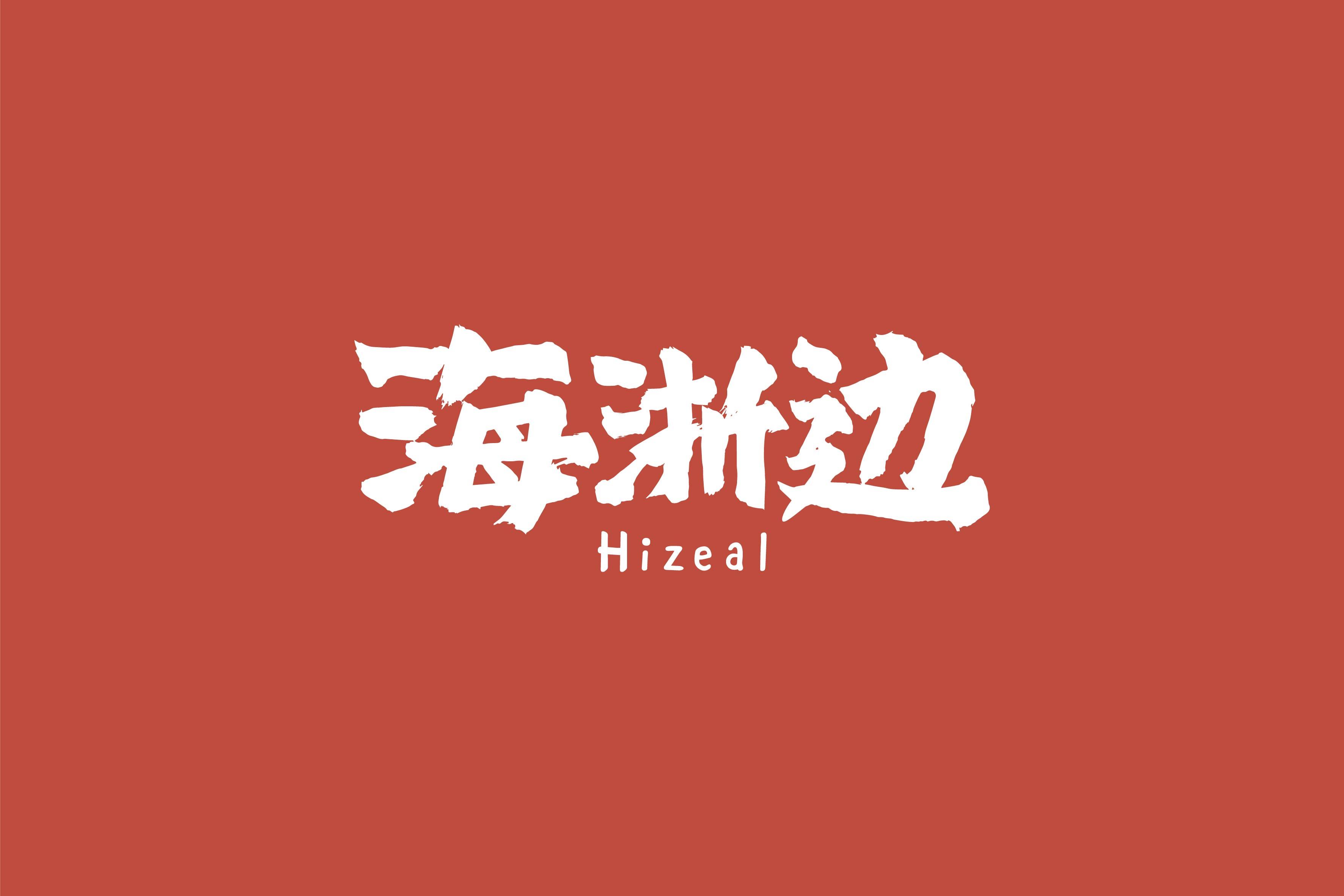 上海餐厅全案策划公司