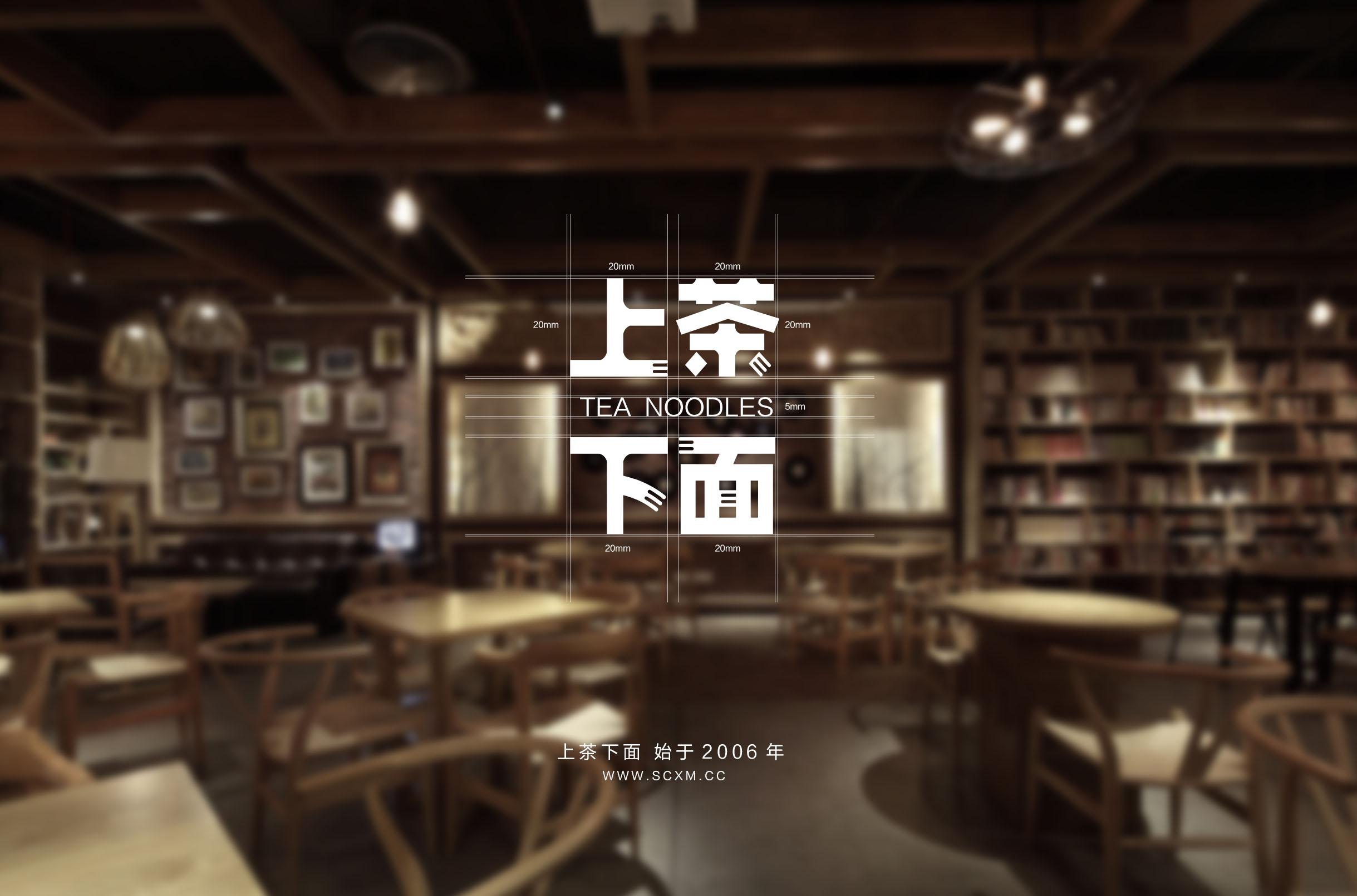 中餐厅品牌logo设计